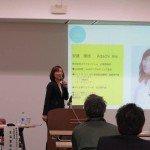 新潟県・NICO主催のEコマース入門セミナーにて講師をさせて頂きました。